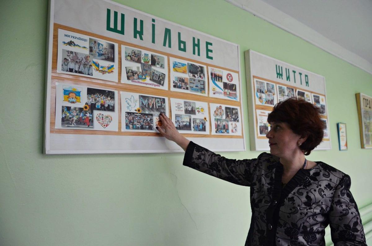 Українське відродження: Авдіївка