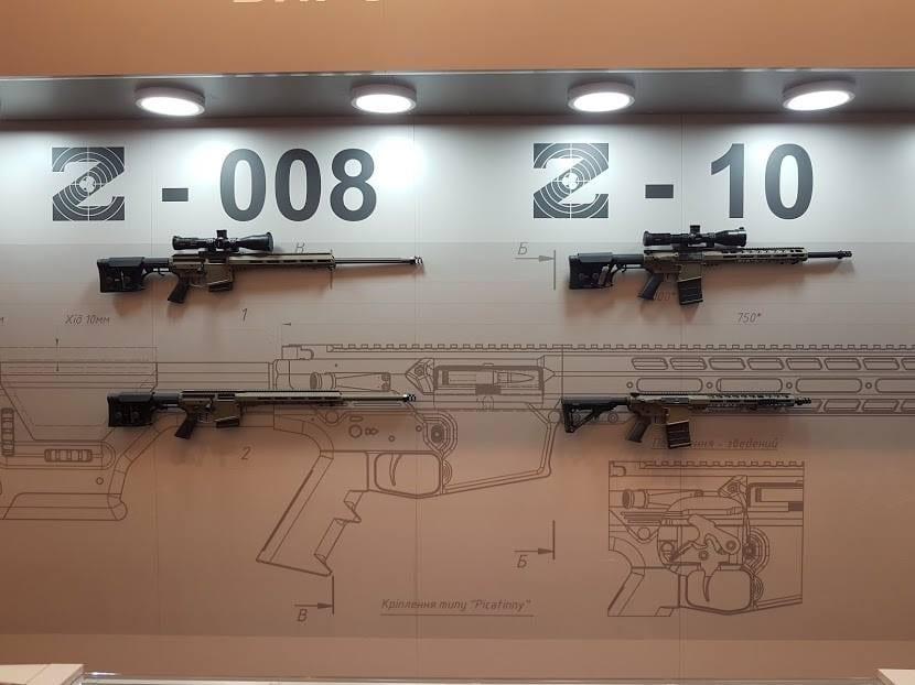 Україна виготовляє стрілецьку зброю і засоби нічного бачення
