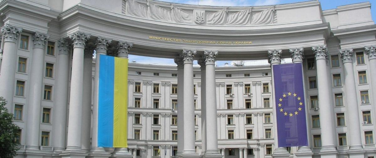 Україна зацікавлена у збереженні Договору з відкритого неба – МЗС