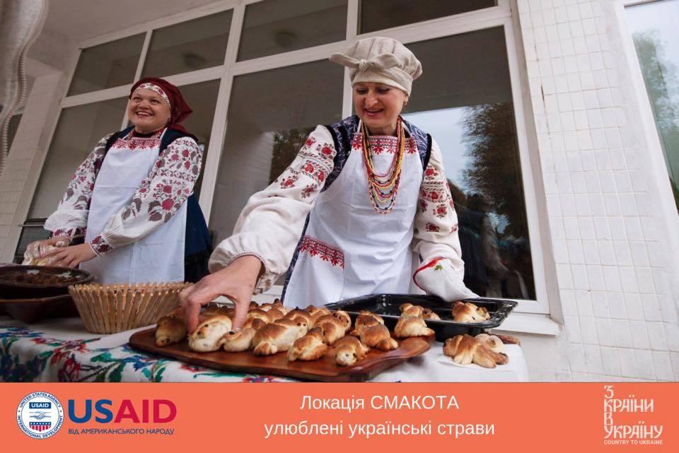 Фестиваль «З країни в Україну» розширює географію