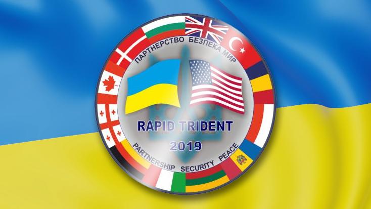 Навчання «Rapid Trident-2019»: дбаємо про безпеку!