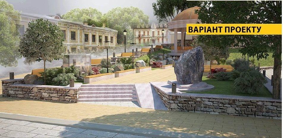 «Музичний батальйон» оголосив конкурс на проєкт пам'ятника Василеві Сліпаку