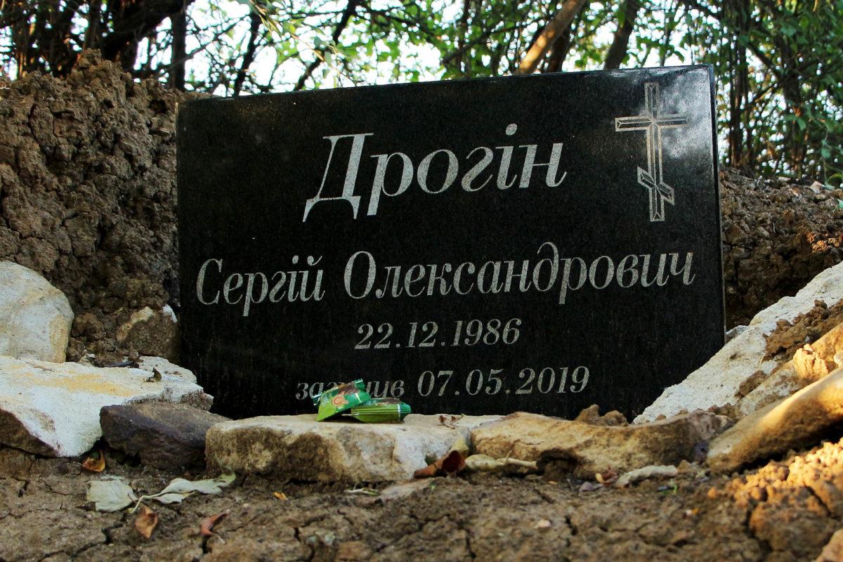 Воїни встановили меморіальну дошку на честь загиблого побратима прямо на позиціях неподалік окупованої Горлівки
