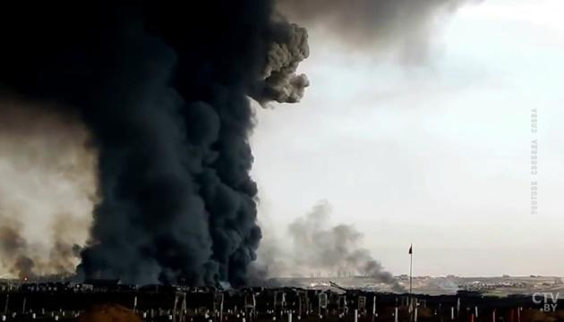Чорна катастрофа в Білому морі