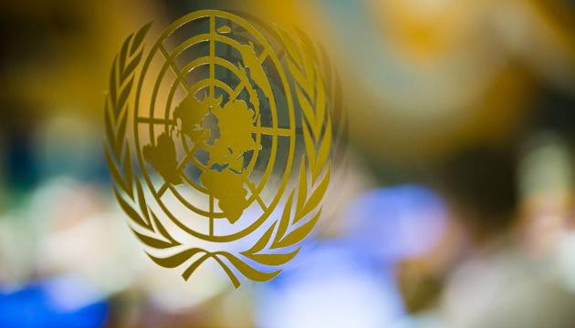 Питання України внесено у порядок денний Генасамблеї ООН