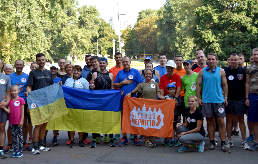 Білоруси приєдналися до забігу на честь загиблих українців