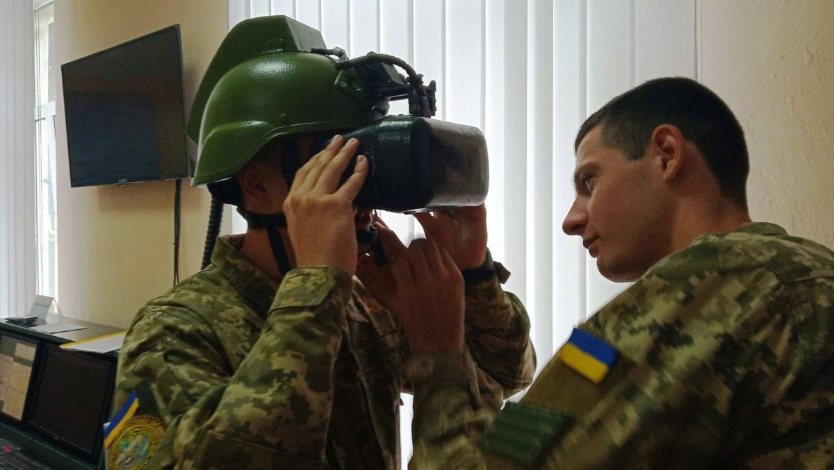 Шолом віртуальної реальності для зенітників