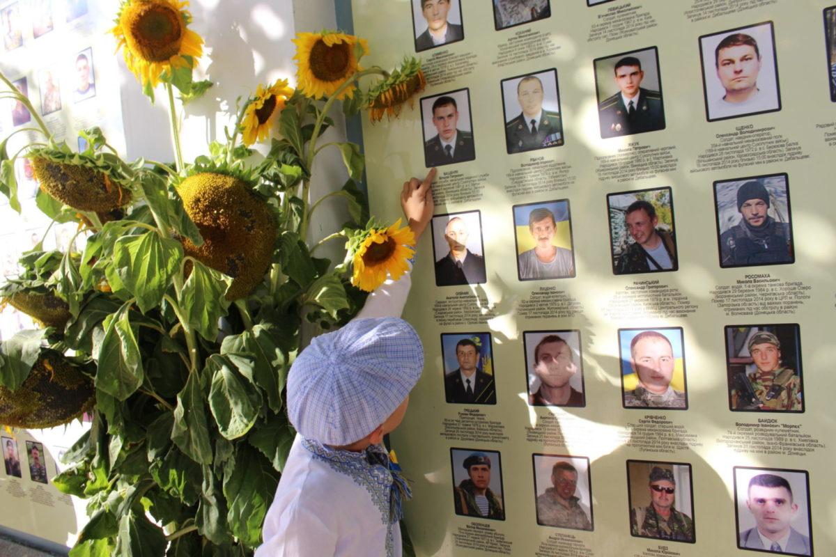 Пам'яті Героїв Іловайська. У столиці провели панахиду за загиблими воїнами