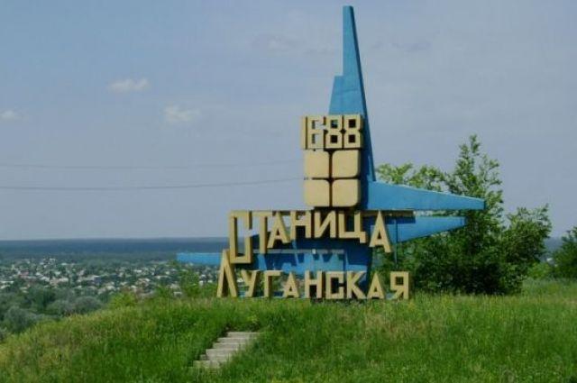 Станиця Луганська: розмінування території триває