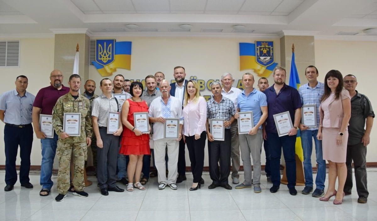 Учасники АТО/ООС із Миколаївщини отримали грошові сертифікати на розвиток власної справи