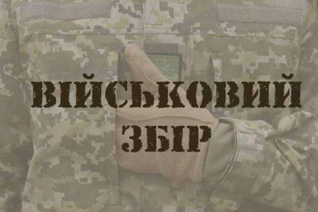 169 млн грн на захист державного суверенітету надійшло від мешканців Херсонщини