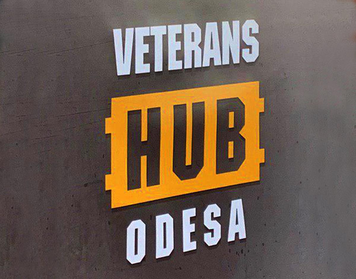 «Друге дихання» ветеранського руху Одеси