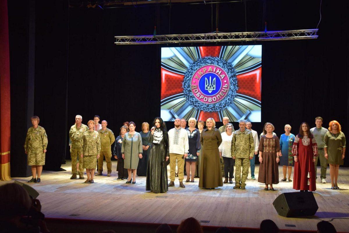 На Полтавщині відбулось вручення «Лицарського Хреста Добровольця» захисникам України та сім'ям полеглих героїв