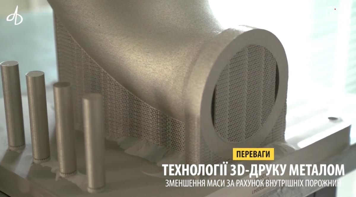 В Україні продемонстрували інноваційні технології в ракетно-космічній галузі
