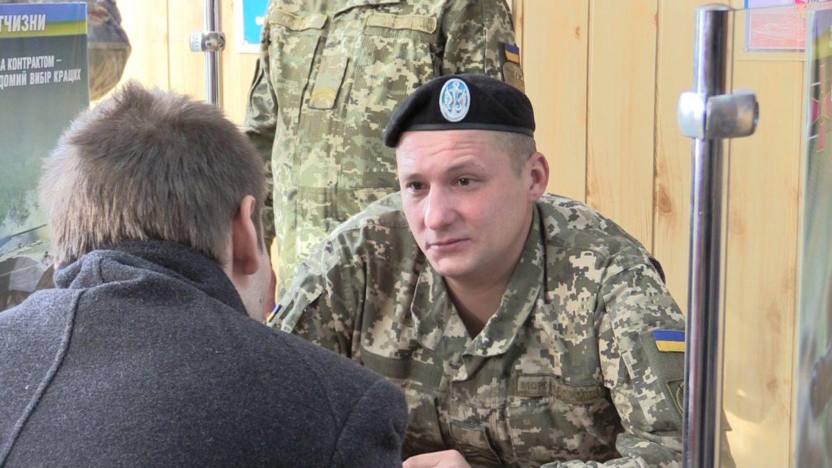 Яким бути рекрутингу в українському війську?