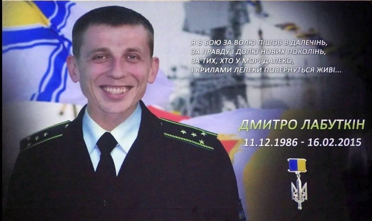 Сьогодні день пам'яті українських журналістів