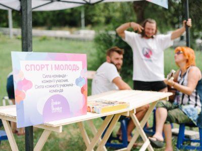 Фестиваль «З країни в Україну» їде на Донбас разом із АрміяInform