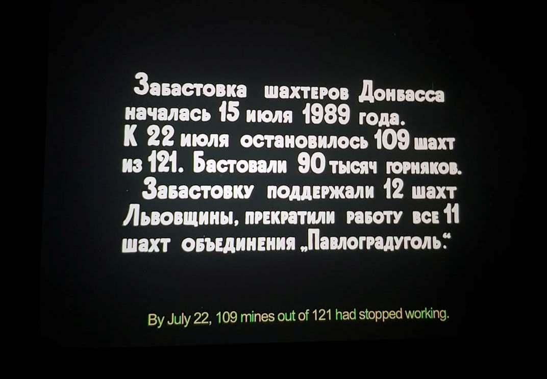 В Одесі відбувся показ вітчизняного фільму «Какофонія Донбасу»