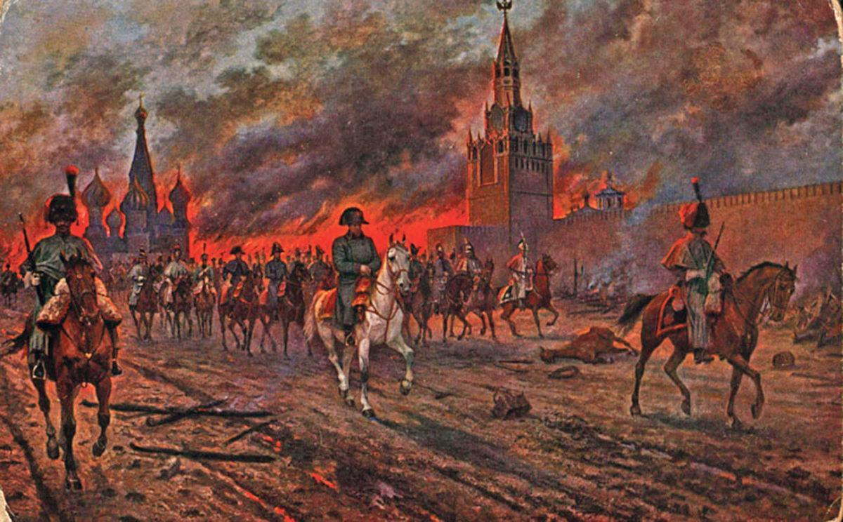 14 вересня – день взяття Москви Наполеоном