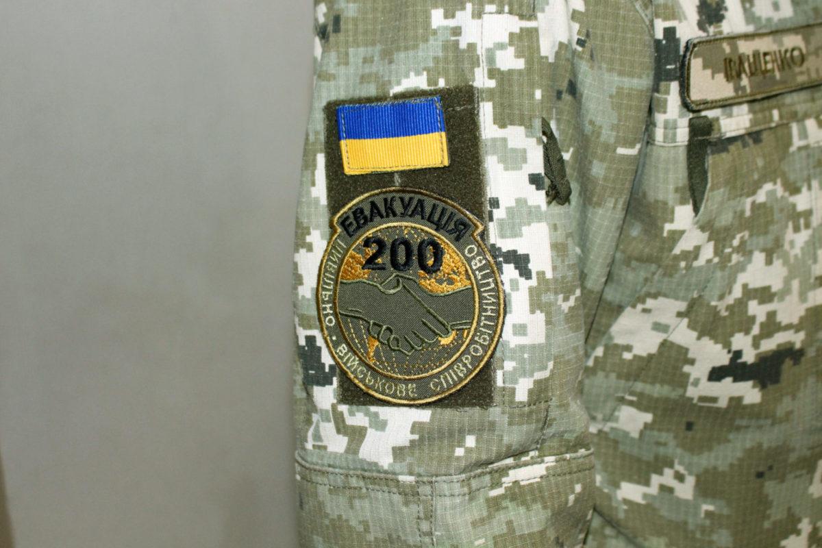 За 5 років пошуковими групами «ЕВАКУАЦІЯ 200» вивезено з району бойових дій 1787 тіл загиблих