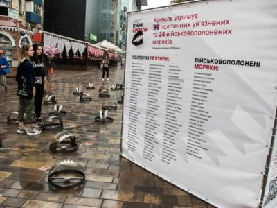 «В'язні Кремля». У прифронтовому Маріуполі  провели акцію на підтримку українських політичних ув'язнених та військовополонених