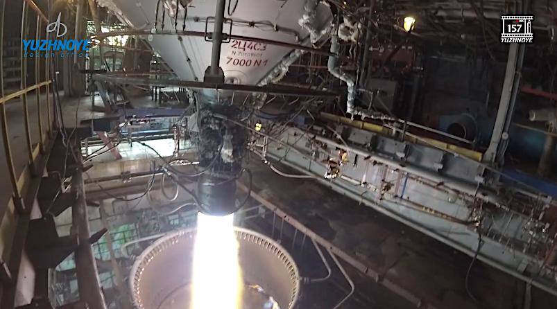 У Дніпрі відбулися успішні вогневі випробування третього ступеня ракети-носія «Циклон-4»
