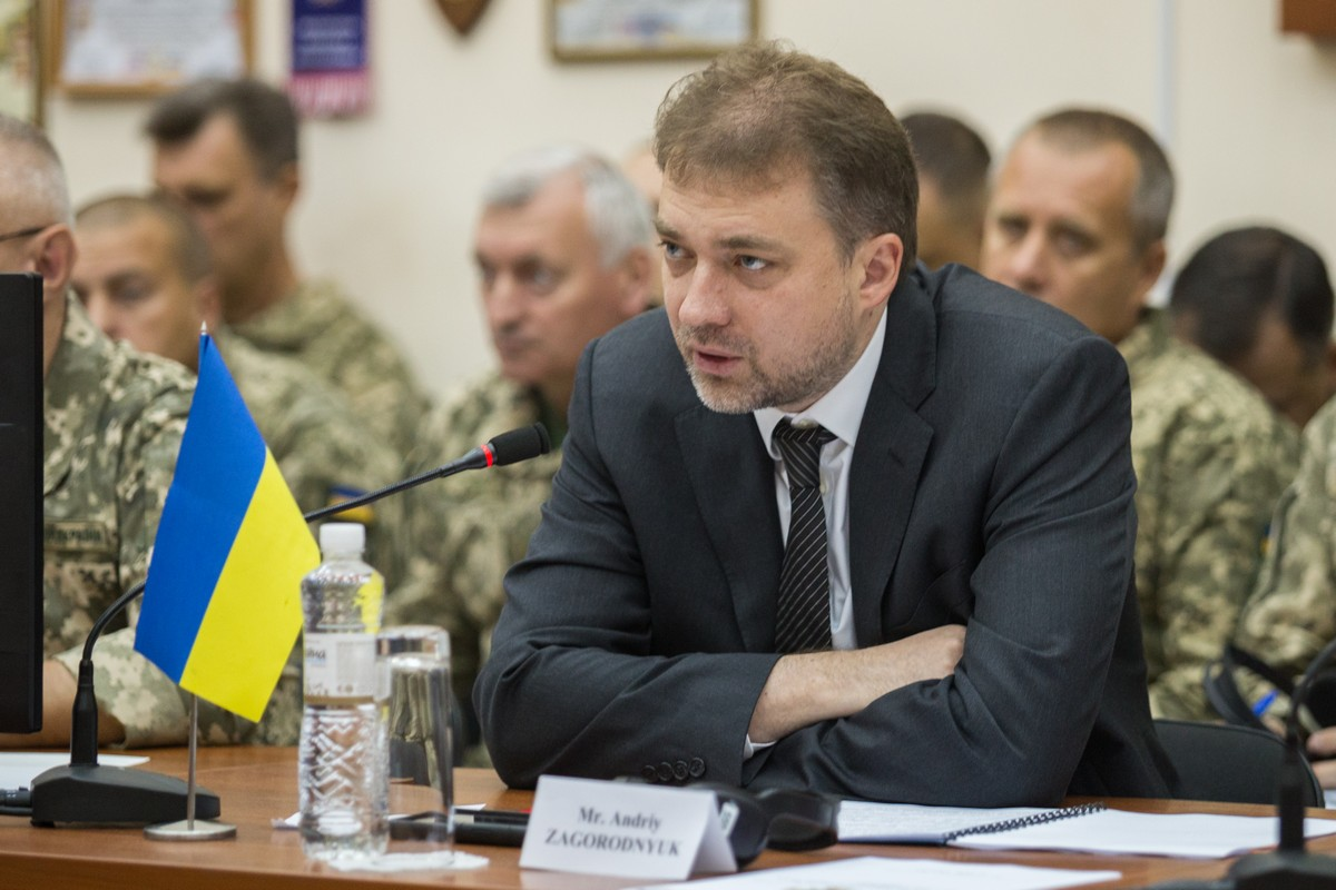 Андрій Загороднюк взяв участь у міжнародному семінарі з питань реформування системи управління