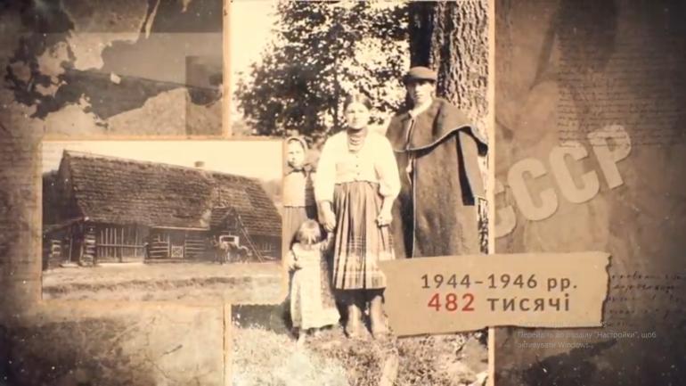 Сьогодні 75 роковини початку депортації західних українців