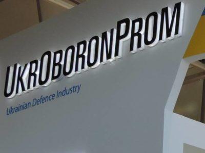 Майже 2 млн кв. м незадіяних площ підприємств «Укроборонпрому» передаватимуть у прозору оренду