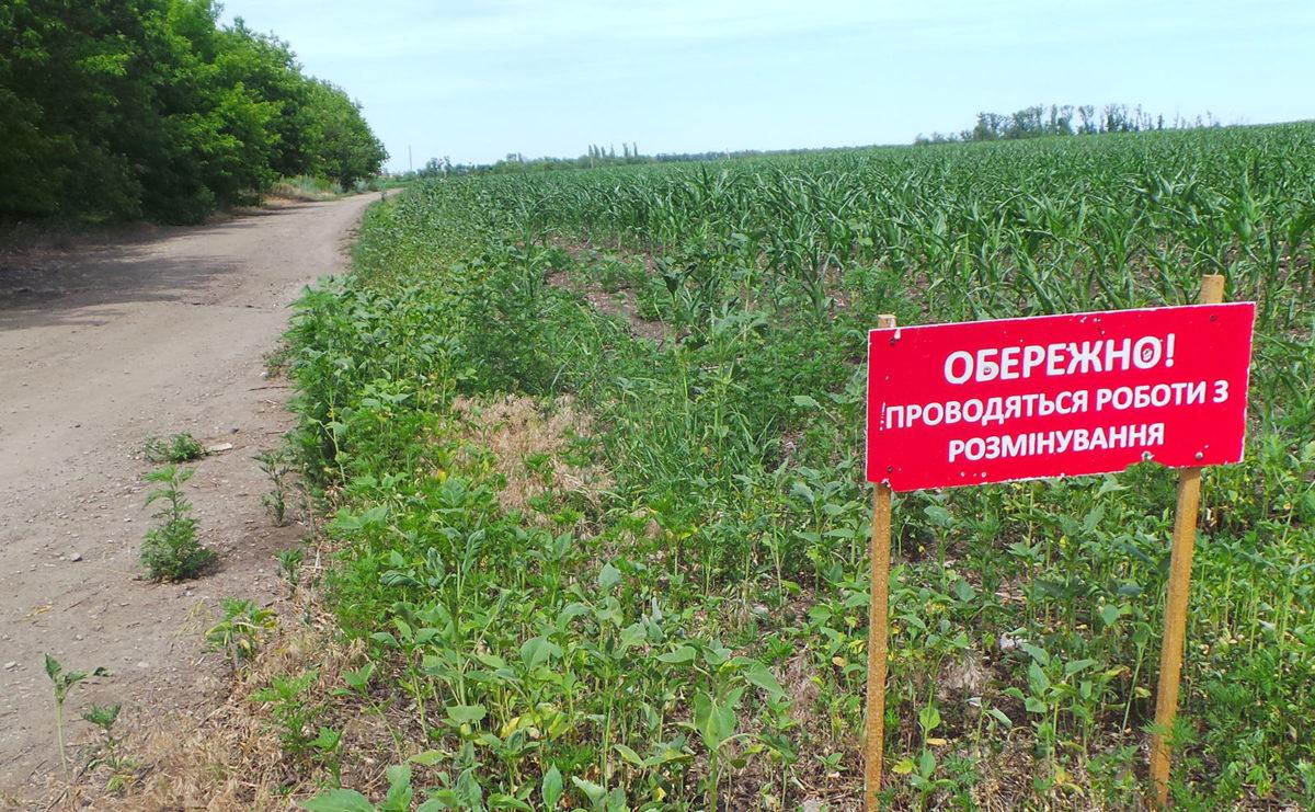Близько 700 тисяч гектарів Донбасу заміновано