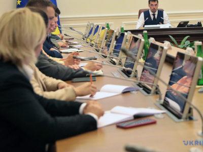 Уряд розробить та введе в дію План оборони України