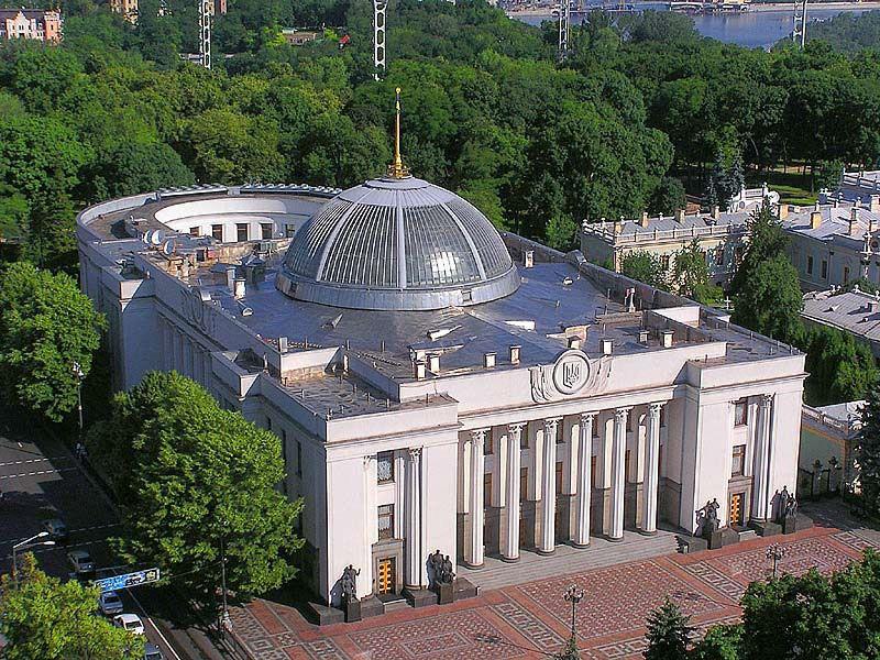 Верховна Рада дозволила Президенту планувати оборону в разі збройної агресії