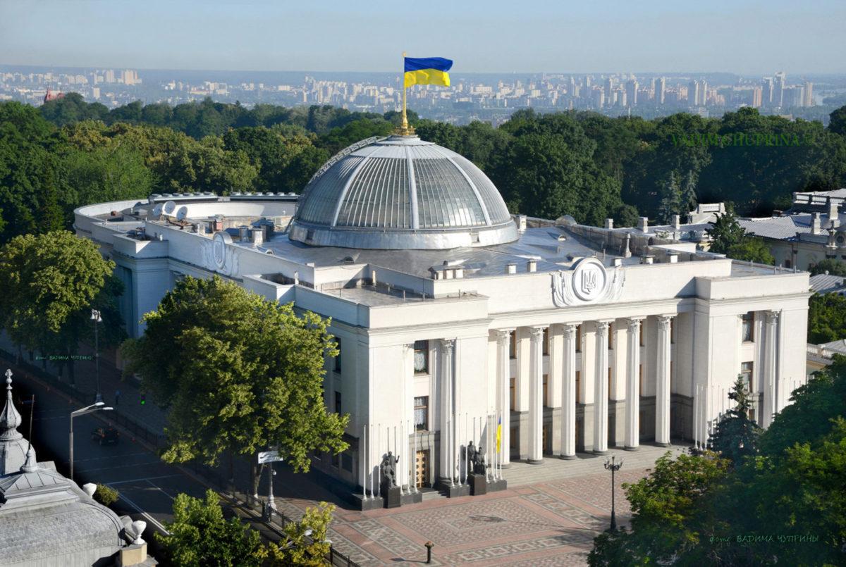 Рада планує перейменувати «День захисника України»