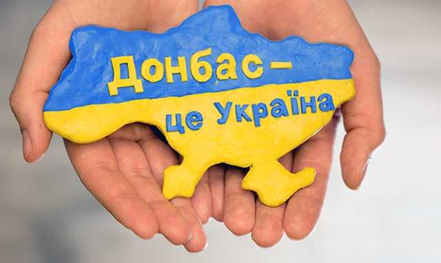 Більшість українців – проти «особливого статусу» для Донбасу. Соціологічне дослідження