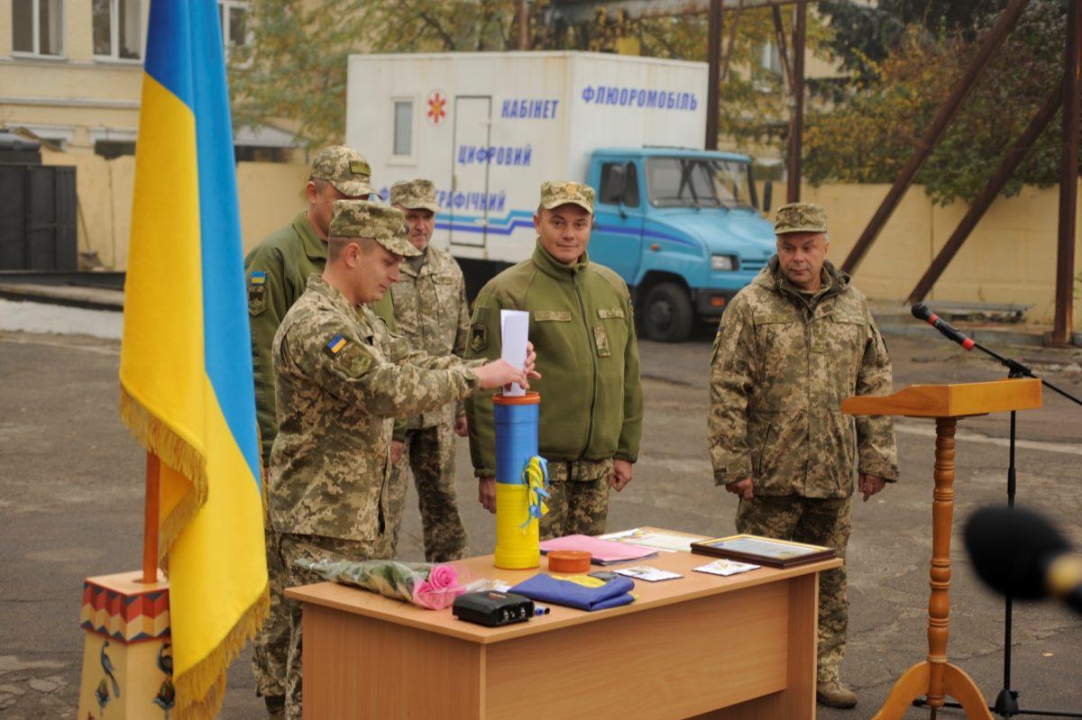 «Капсула часу»: послання майбутнім захисникам України