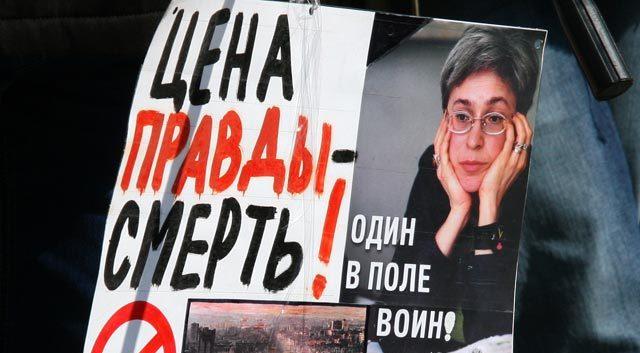 13-ті роковини від дня вбивства Ганни Політковської: 10 фактів про російську опозиціонерку