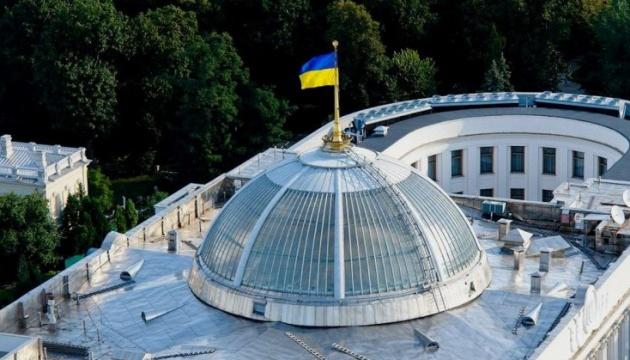 Депутати запровадили перевірку отримувачів соцвиплат