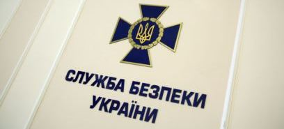 СБУ затримала ексзаступника міністра економіки за підозрою у нанесенні масштабної шкоди обороноздатності держави