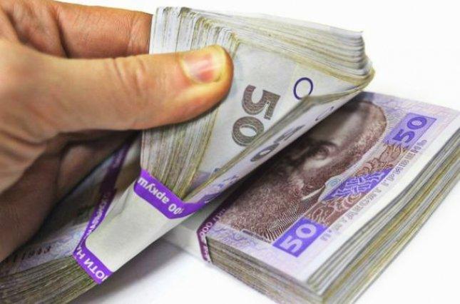 Монетизація пільг – що треба знати?