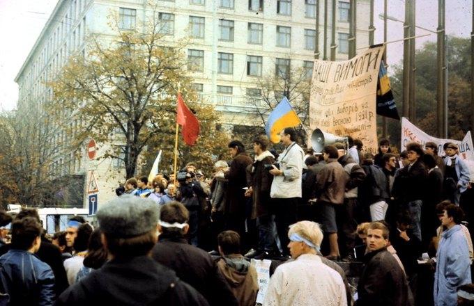 Революція на граніті: студентський внесок у боротьбу за незалежність України