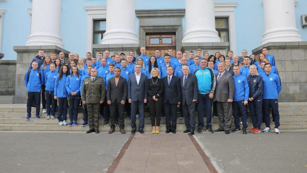 У Києві урочисто провели Національну збірну на Всесвітні ігри в Китаї