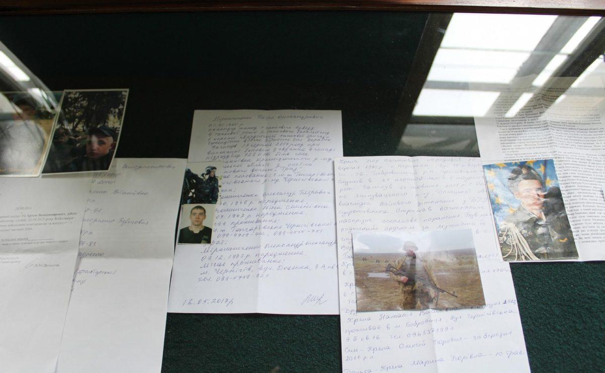 Відкрито виставку, присвячену чернігівським воїнам 19-21 століть