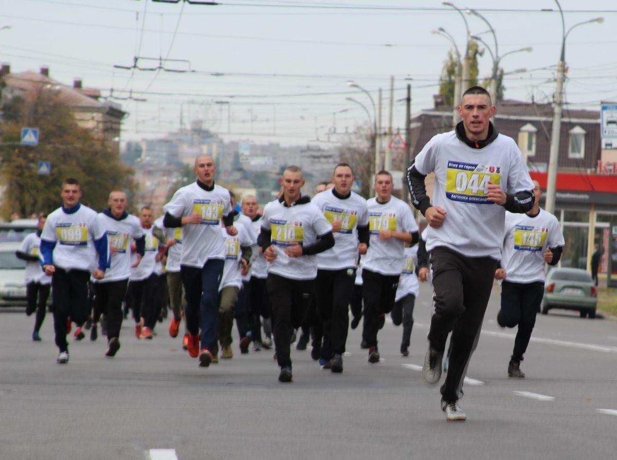 Забіг пам'яті, слова підтримки, сертифікат на квартиру: у Вінниці вшанували загиблих та живих захисників України