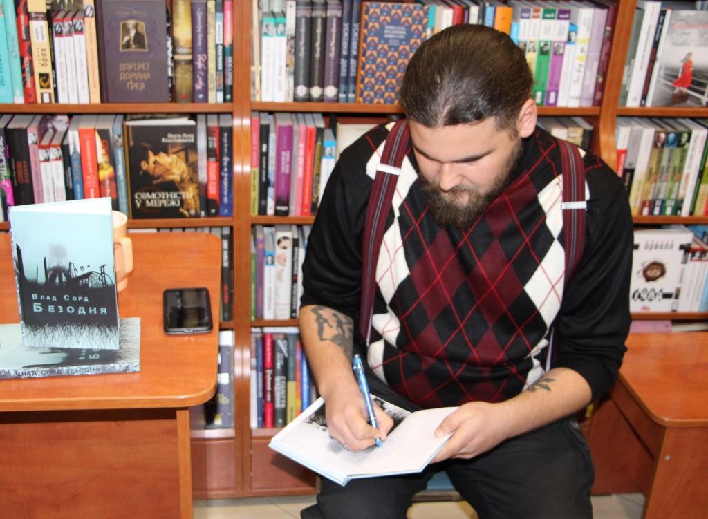 «Безодня» вінницького ветерана Влада Сорда ввійшла до довгого списку премії Книга року ВВС