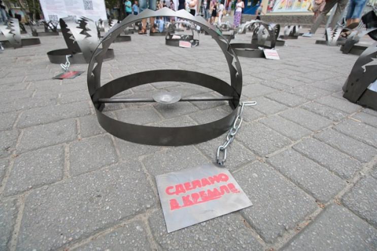 У центрі Києва встановили майже сотню капканів під час акції «В'язні Кремля»