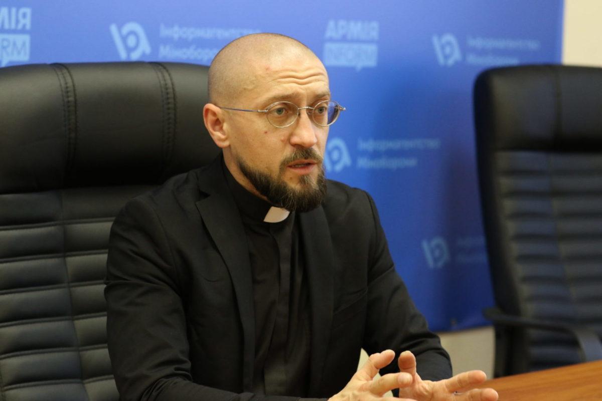 Андрій Зелінський: «Зберегти людяність, захистити її – одне з головних завдань духовника у війську»
