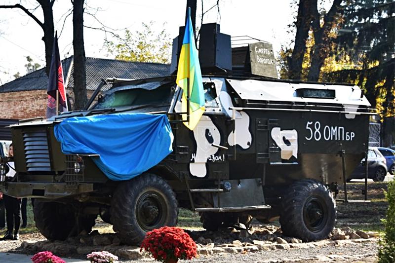На Сумщині відкрили пам'ятний знак загиблим українським бійцям