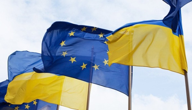 Україна посіла 4-ту сходинку в списках країн, що позитивно ставляться до ЄС