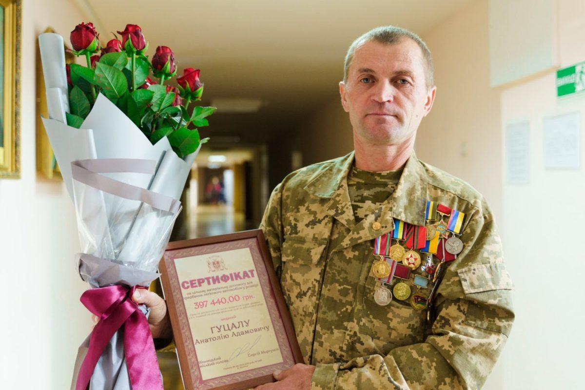 У Вінниці пораненому піхотинцю подарували сертифікат на придбання авто