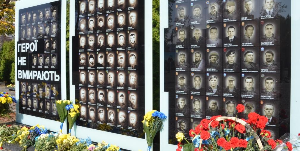 П'ятнадцяту стелу з іменами загиблих захисників відкрили в Дніпрі